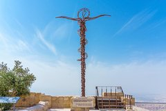 Day Trip to Madaba, Nebo and Dead Sea from Amman