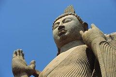 Anuradhapura Buddhist Icons Tour from Sigiriya (Private Day Tour)