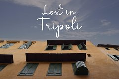 Tripoli old city tour and street food tasting