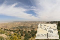 Day tour to Madaba, Mt.Nebo & Dead Sea from Amman