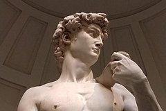 ⭐️⭐️⭐️⭐️⭐️enjoy The David ⚜️