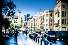 Beirut Historical Tour - Day Tour
