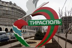 Tiraspol, Bender Fort Tour