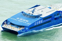 E-Ticket: Hong Kong to Venetian Macao by Round Trip Ferry Transfer