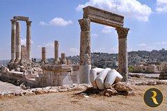Amman Private City Tour