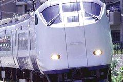 JR Kansai-Airport Express Haruka (KYOTO)