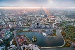 Minsk City Tour