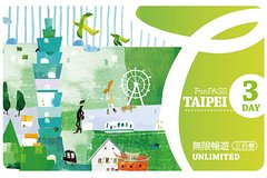 Taipei Fun Card | Unlimited Tour Edition Three-Day Coupon [Commodity Exchange Voucher]