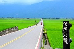 Taitung One Day Biking Tour