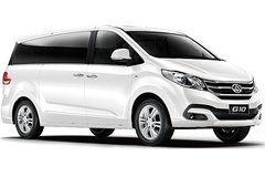 Cairns City - Cairns Airport Private Transfer (Premium Car)