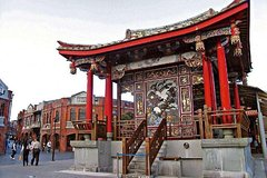 Taiwan National Center for Traditional Arts (NCFTA) Admission Ticket