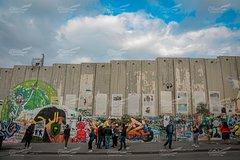 Bethlehem Half Day from Tlv/Jlm