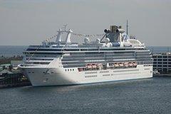 Private transfer, Island Princess, Venice cruise terminal, Marco Polo airpo