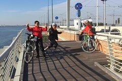 By bike on the Liberty Bridge
