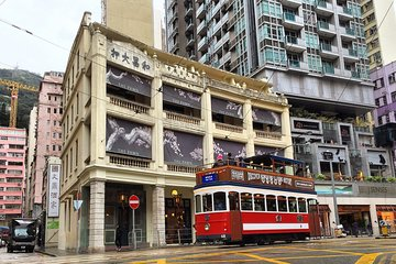 Hong Kong TramOramic Sightseeing Tour plus 2-Day Tramways Ticket