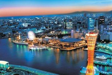 12-Hour Sightseeing Trip from Osaka/Kyoto to Kyoto, Nara, and Kobe