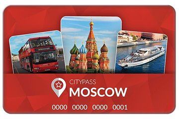 Best Moscow City Pass