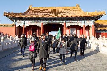 为期3天的北京私人旅游