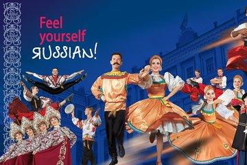 Skip the Line: St Petersburg Russian Folk Show Ticket