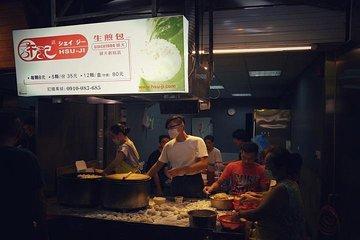Taipei City Bike Tour with Night Market Experience
