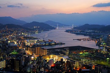 Save 20.01%! Nagasaki Self-Guided Audio Tour