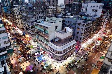 Small-Group Tour: Sham Shui Po Neighborhood