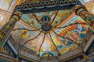 POLIN Museum of the History of Polish Jews : SMALL GROUP /inc. Pick-up/