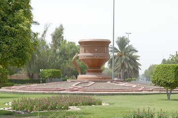 Al Ain City Tour Full-Day with Guide