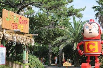 Jeju Cocomong Eco Park rabattbillett