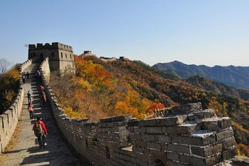 Beijing Bus Group Day Tour: Mutianyu Great Wall And Jade Gallery