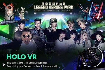 Macau KPOP Hologram Konsert og...