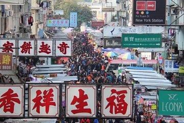 The 10 Best Mong Kok Tours & Tickets 2019 - Hong Kong SAR   Viator