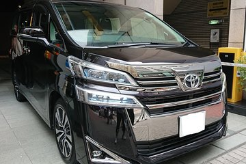 Hong Kong Private Arrival Transfer: Airport to Hotel with Meet and Greet