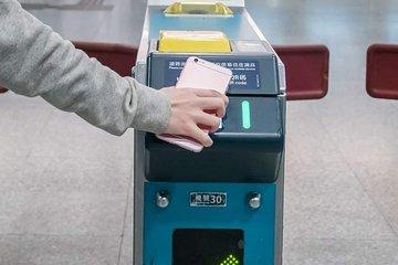 E-Ticket Combo: Airport Express plus Hong Kong Disneyland