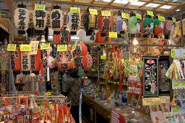 Japanese Omiyage (Souvenir) Introduction Tour