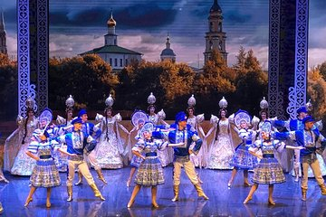 Skip the Line: Golden Ring Russian Folk Show Ticket