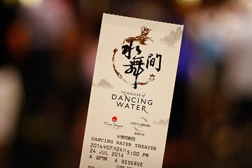 Skip the line: E-Tickets in Macau