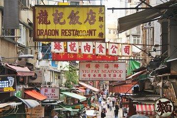 Sheung Wan & Central Walking Tour: Into the Colonial Hong Kong