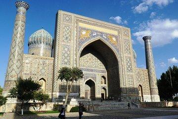 Den gyldne byen Samarkand Walking...