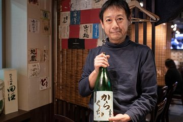 Sake Tasting Tokyo with a Local Expert: Private & 100% Personalized