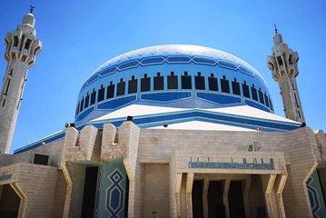 Save 7.00%! Amazing Amman City Tour