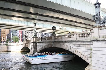 River Cruise from Nihonbashi Pier to feel Old & New Tokyo