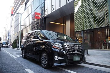 Private arrival Transfer from Narita Airport(NRT) to central Tokyo city