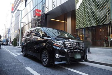 Private arrival Transfer from Haneda Airport(HND) to central Tokyo city