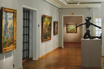 Gallery of the European and American XIX-XX centuries art Ticket