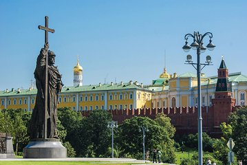 Kremlin Ticket, Red Square and Moscow City Center Walking Tour