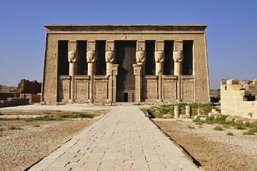 Templo de Dandara