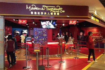 Madame Tussauds Pass in Hong Kong