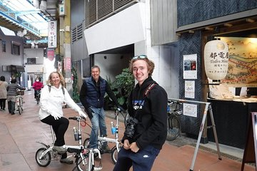 Guided cycle tour (half day) on the backstreets of the central Tokyo