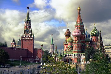 Sheremetyevo Moscow Airport (SVO) Private Transfer (Business)